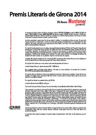 29è Premi de literatura juvenil Ramon Muntaner
